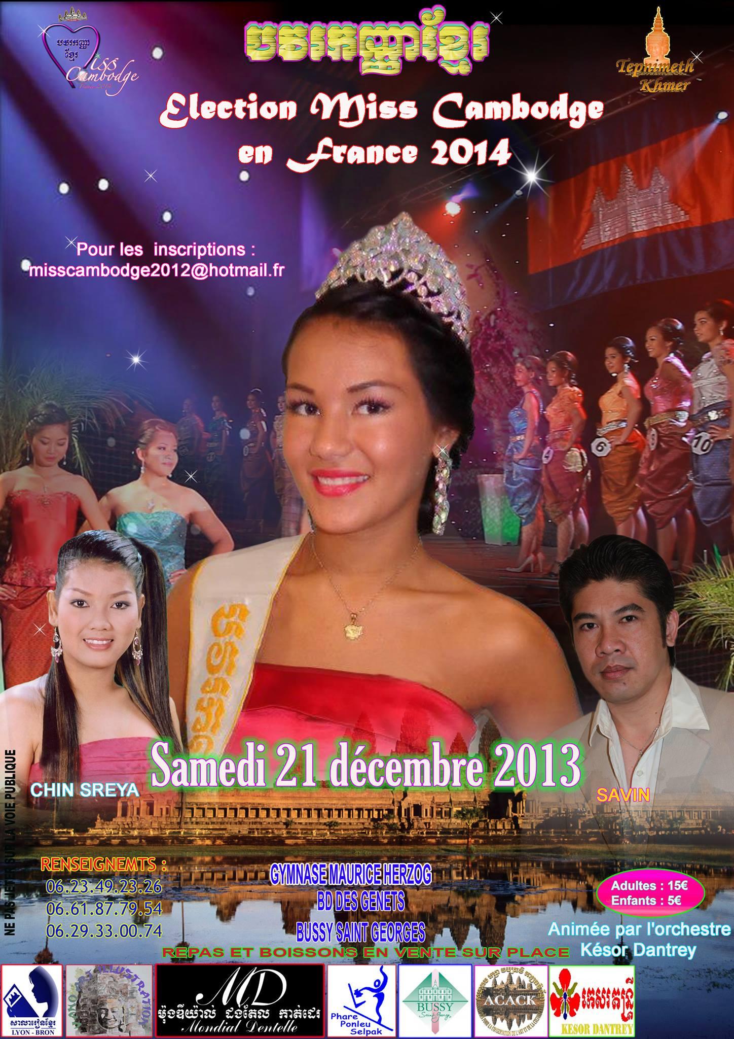 Affiche Miss Cambodge 2014
