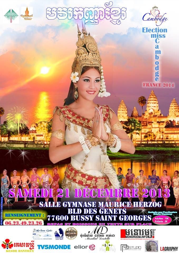 Affiche Miss Cambodge 2014 - numéro 2